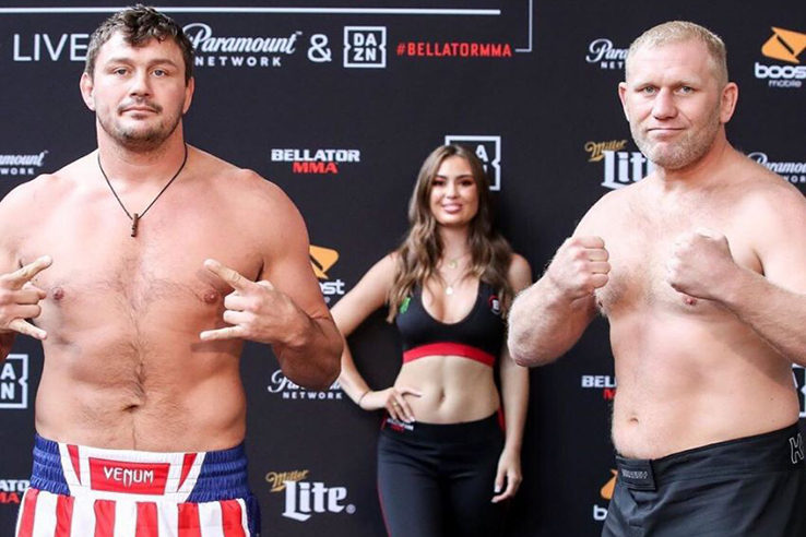BELLATOR 225: MITRIONE VS. KHARITONOV 2